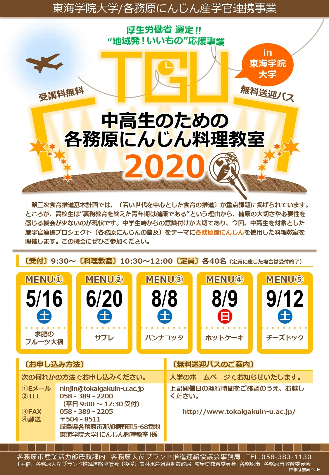 IMG-2025