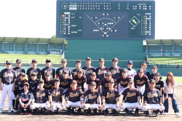 全日本学生軟式野球選手権大会用