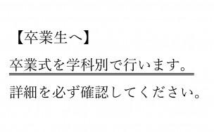 文書1_page-0001