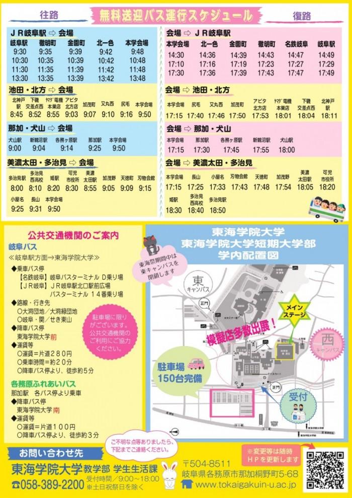 譚ア豬キ逾ュ2019縲€繝√Λ繧キ螳梧・迚・page-0002