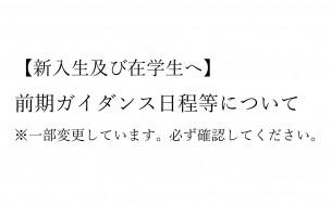 文書2_page-0002