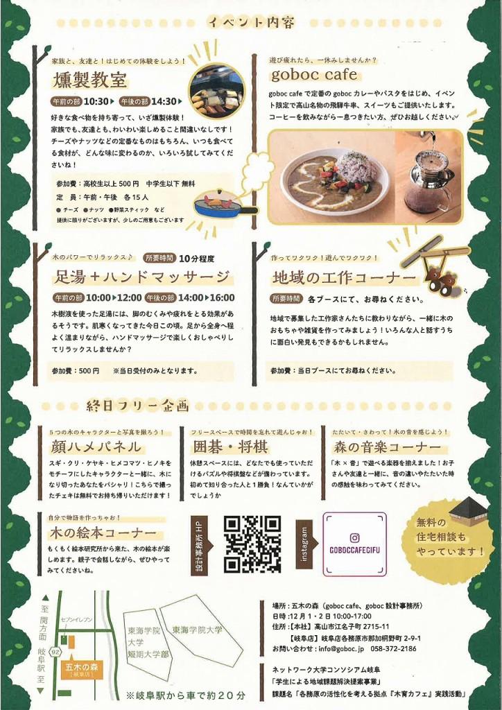 net-com2